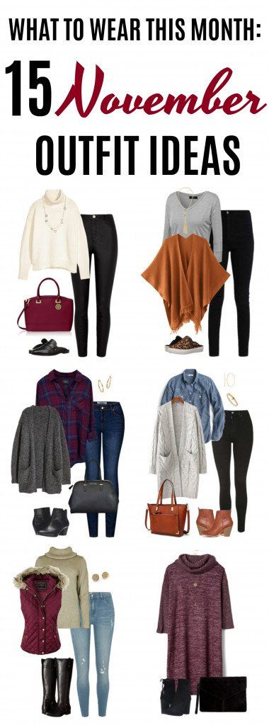 Love the top layering options, great fall colors