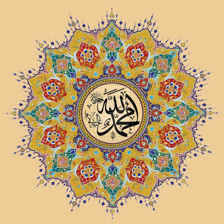 Allah Jaljallah - Muhammad PBUH by Baraja19 on deviantART