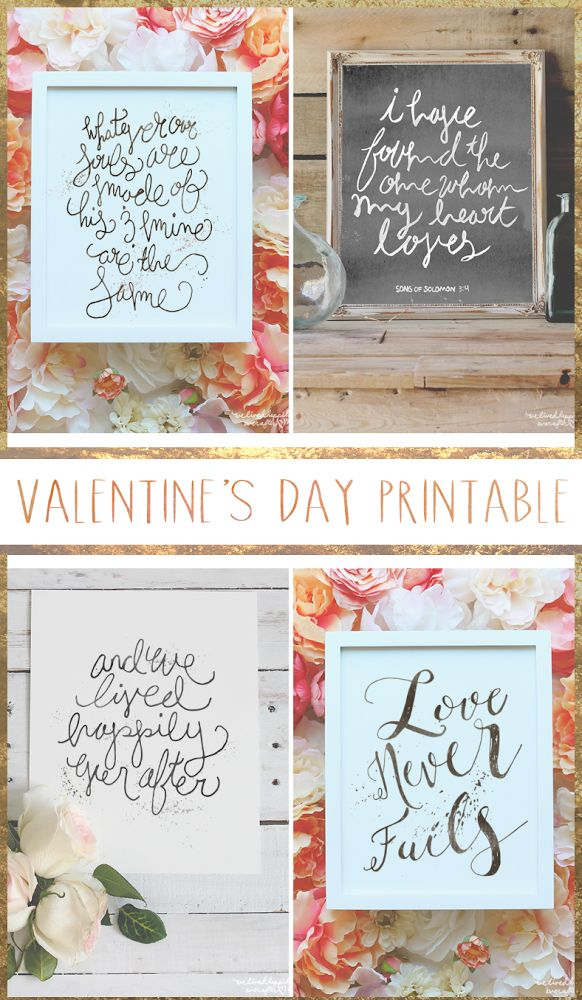 We Lived Happily Ever After: Free Valentine's Day Printables
