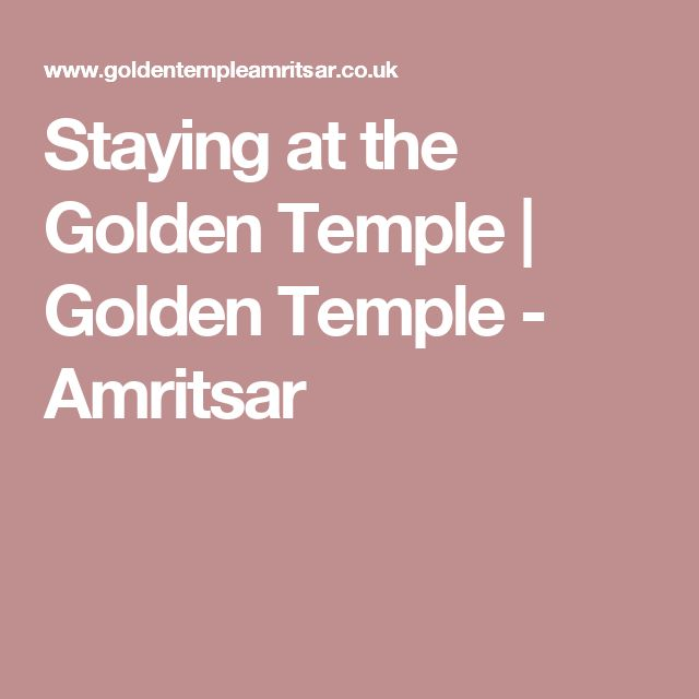 Staying at the Golden Temple | Golden Temple - Amritsar