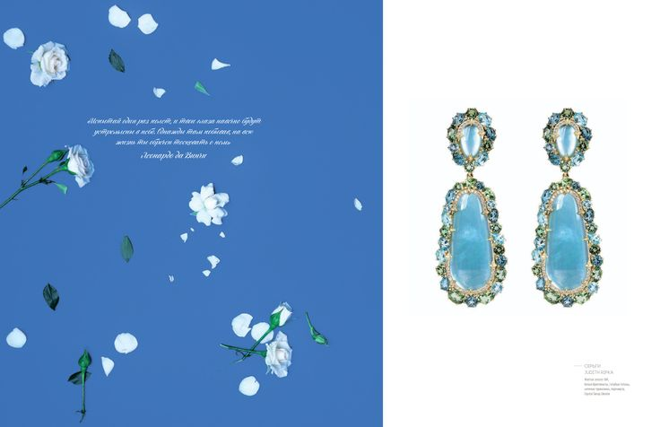 Серьги Judith Ripka Желтое золото 18К, белые бриллианты, голубые топазы, зеленые турмалины, перламутр, Crystal Group Ukraine