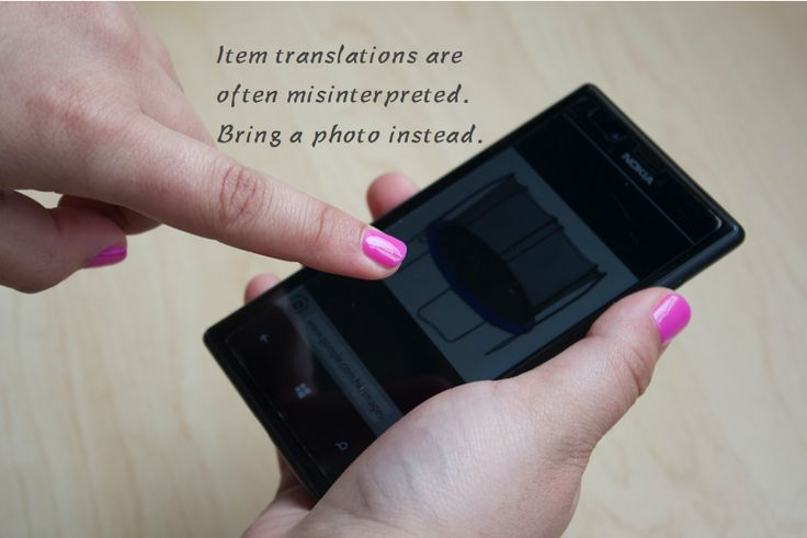 If the item you're looking for isn't obvious, bring a photo with you rather than a translated phrase. Show a staff member the picture, more often than not, they will be of some assistance. Makes life just a little bit easier!