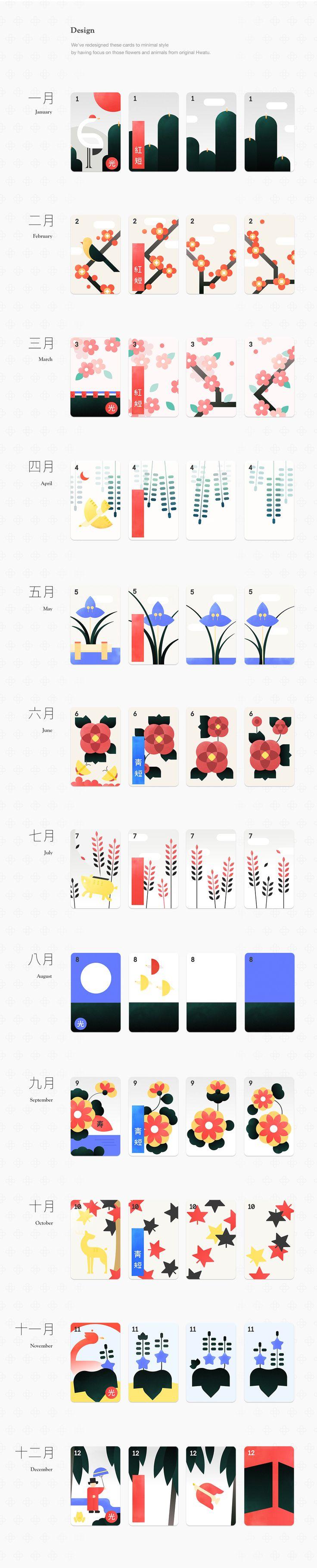 디자인 by 김성민, 이재혁.비헨스 링크 :https://www.behance.net/gallery/38549495/Hwatu-redesign