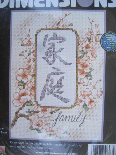 See Sally Sew-Patterns For Less - Family Tree Blossoms Asian Symbol Cross Stitch Needlework Sewing Kit