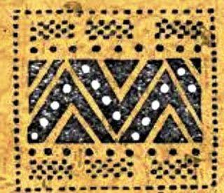 Ительменский геометрический орнамент.