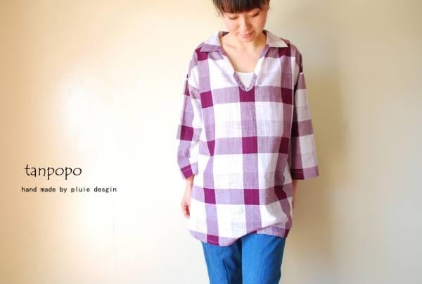 Tunic 【ハンドメイド】100%コットン紫チェック チュニック トップス インテリア 雑貨 Handmade ¥3500yen 〆05月25日