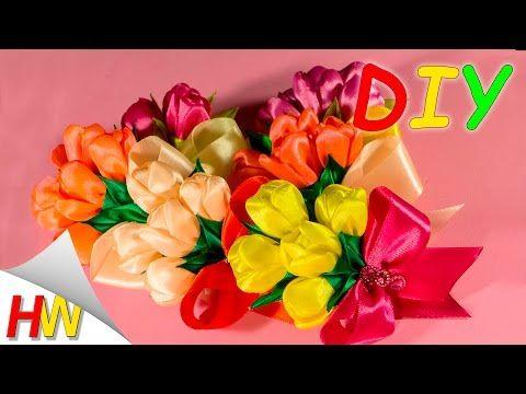 Канзаши весенние цветы/ DIY Kanzashi - YouTube