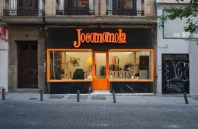 Jocomomola Store, Madrid, Spain.. Sybilla is the designer behind this brand name, created in 1993. Following the success of her designs in Japan