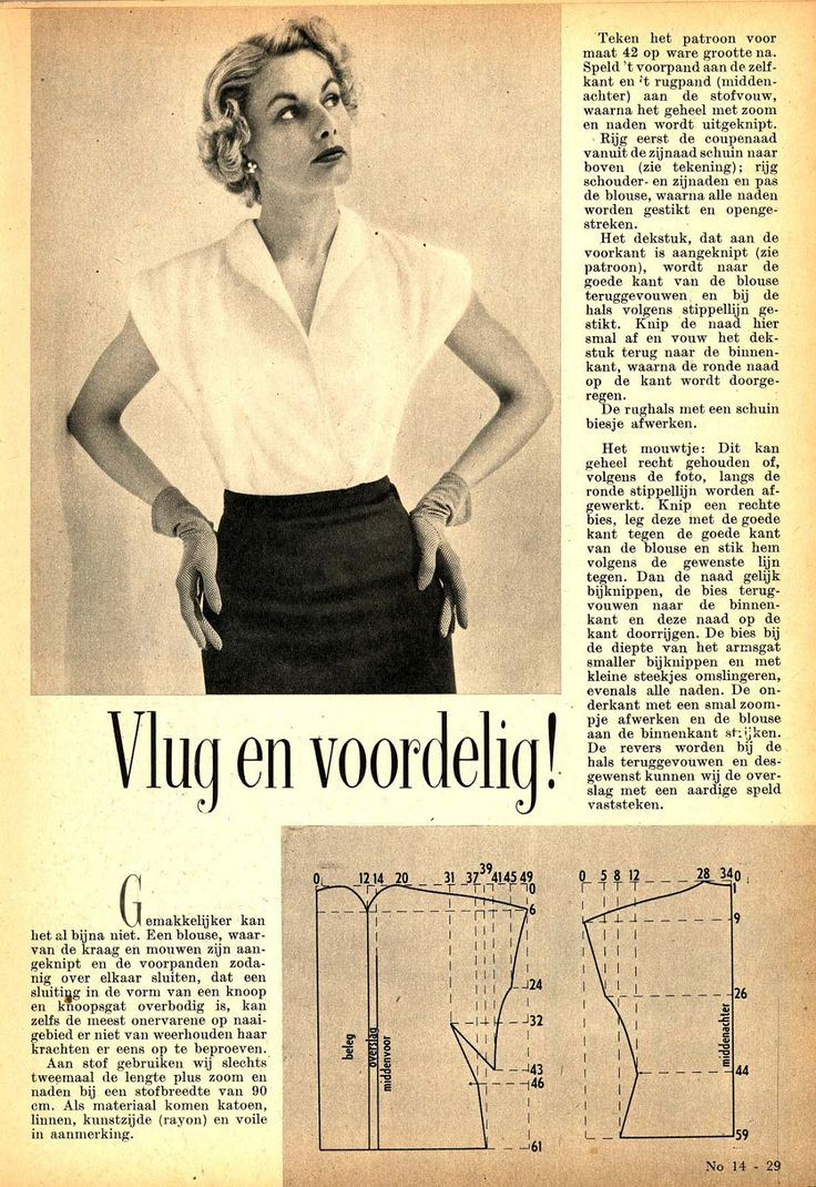 Vintage blouse pattern