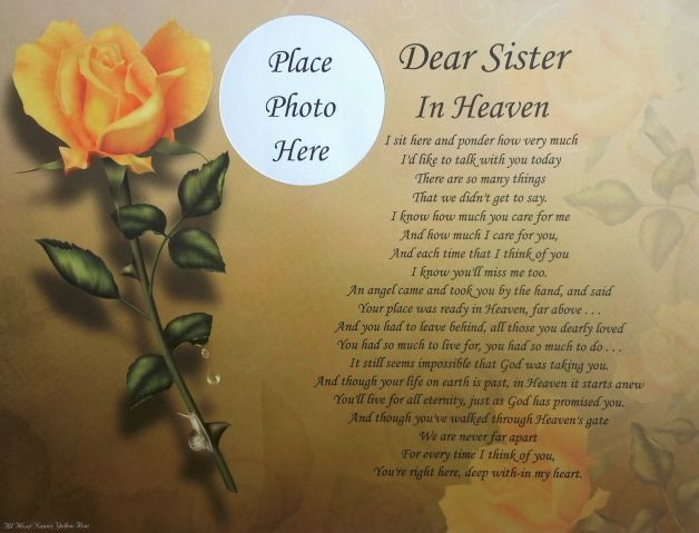 dear sister in heaven   Dear Sister in Heaven Memorial Poem Gift for Loss of Loved One in ...