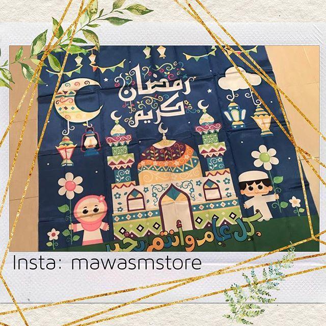 فناجين رمضان رمضان 2019 هدايا مناسبات رمضان كريم زينة تزينات رمضان تزينات مفارش خداديات اجواء رمضان Ramadan Ramadand Electronic Products Electronics