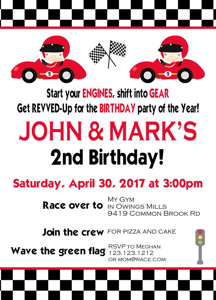 Twin Red Race Car Birthday Invitation