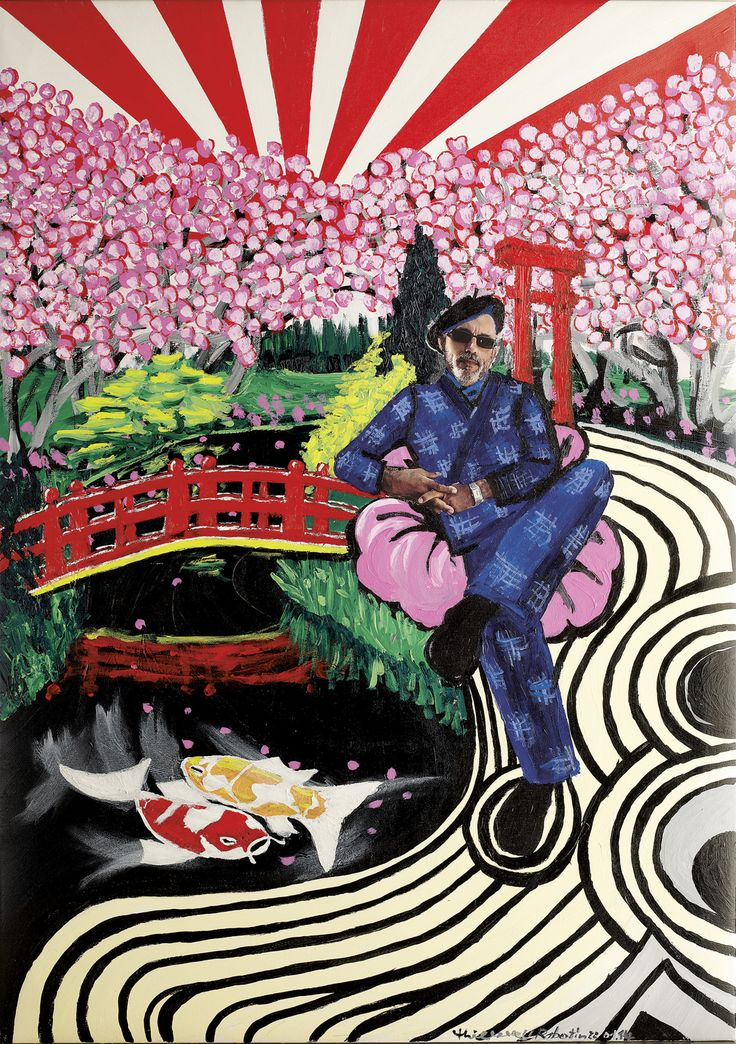 Thierry Rabotin - Jardin Japonais 2014