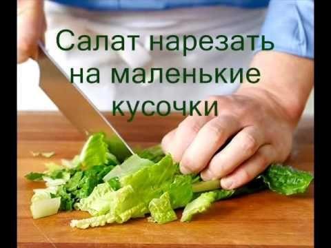 Простой свежий салат