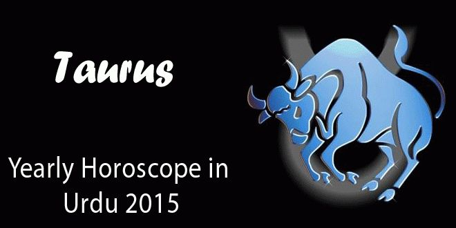 See More Detail Visit >> http://urdu.horoscopedailyfree.com/taurus-horoscope-in-urdu-2015/