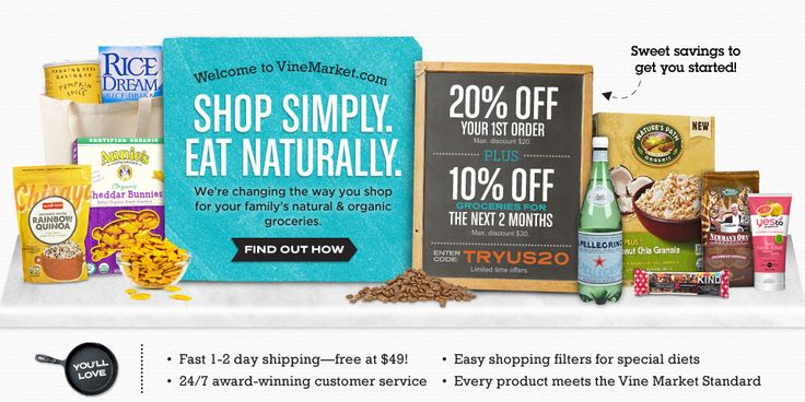 VineMarket.com: Find Organic and GMO-Free, wholesome food for your family - Free Shipping