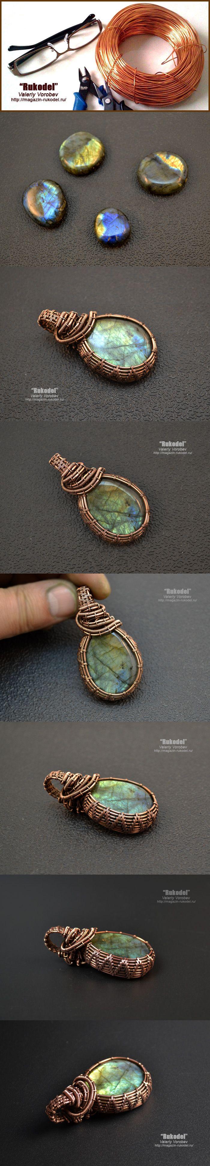 Wire Wrap Pendant. Natural Stone Labradorite                                                                                                                                                      More