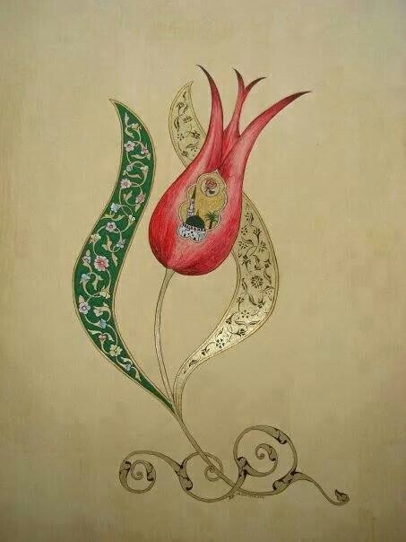 .Traditional art 'tezhip'