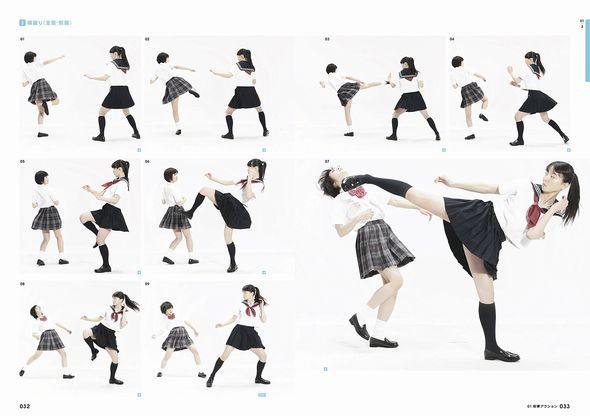 セーラー服でケリを繰り出す瞬間、スカートの形は? 女子高生の瞬撮アクションポーズ集が発売 - ねとらぼ