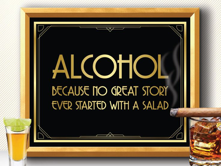 Printable ALCOHOL sign - Art Deco style Great Gatsby 1920's party supplies, wall decoration, wedding decoration, bar decoration, BAR DECO by manyprints on Etsy https://www.etsy.com/listing/470005157/printable-alcohol-sign-art-deco-style