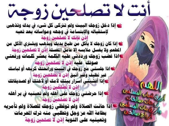 Pin By Wallaa Abbas On Arabic Typing Blog Posts Arabic Typing Blog