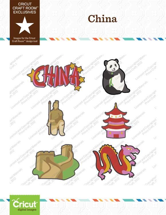 Cricut Craft Room™ Exclusives, China Part 69