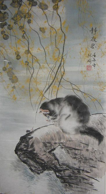 Chinese ColorInk Painting - A CAT on rock in the moon - by Zhang Qi
