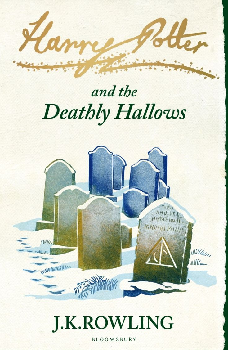 Harry Potter and the Deathly Hallows (UK 2010)