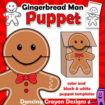 Printable gingerbread man paper bag puppet. Includes both color and black and white templates.