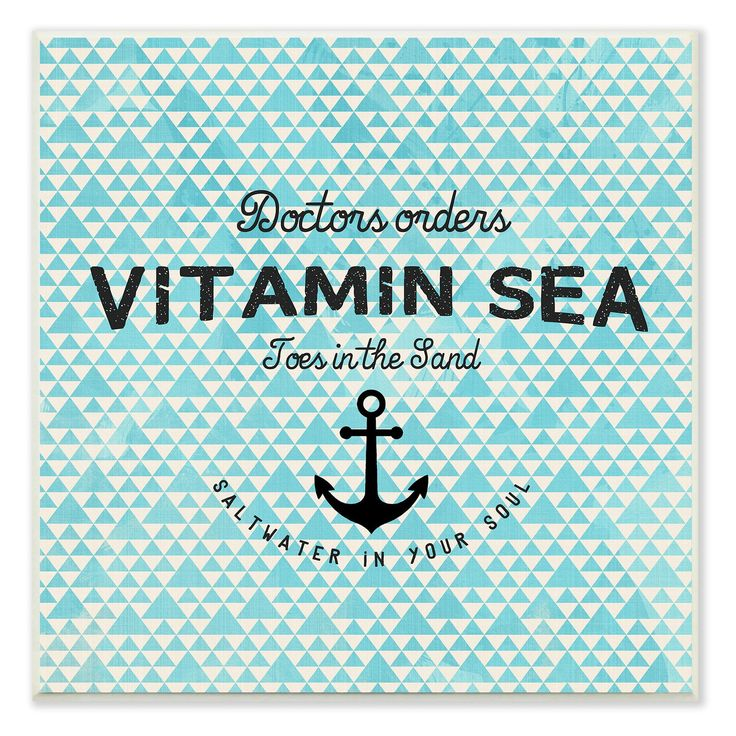 Stupell Industries Vitamin Sea Saltwater In Your Soul With Anchor Art Wall Plaque - CWP-129_WD_12X12
