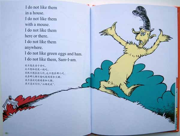 1000+ images about Green Eggs and Ham on Pinterest | Dr. seuss ...