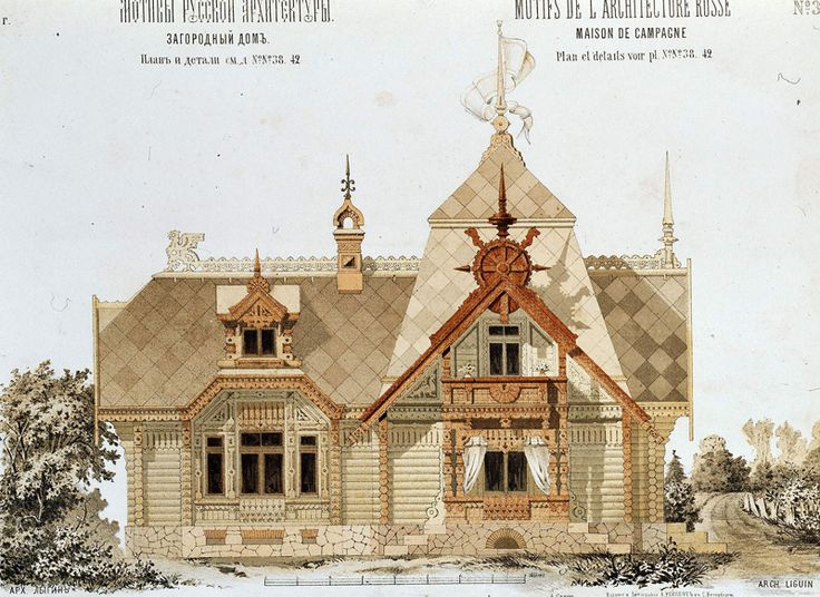 Country house.  Russian wooden architecture.  Pseudo-Russian style.  The album The motives of Russian architecture.  1879.  Architect Lygin
