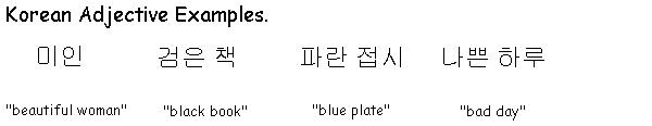 Korean Adjective Examples - Learn Korean