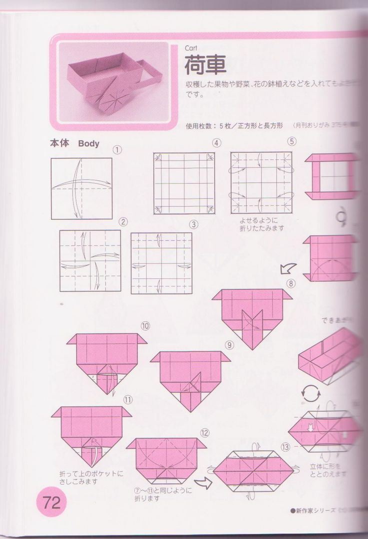 NOA Books - Origami Creator 1 - Documents