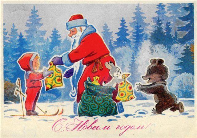 Художник В.Зарубин, 1977 г., Мин.связи СССР