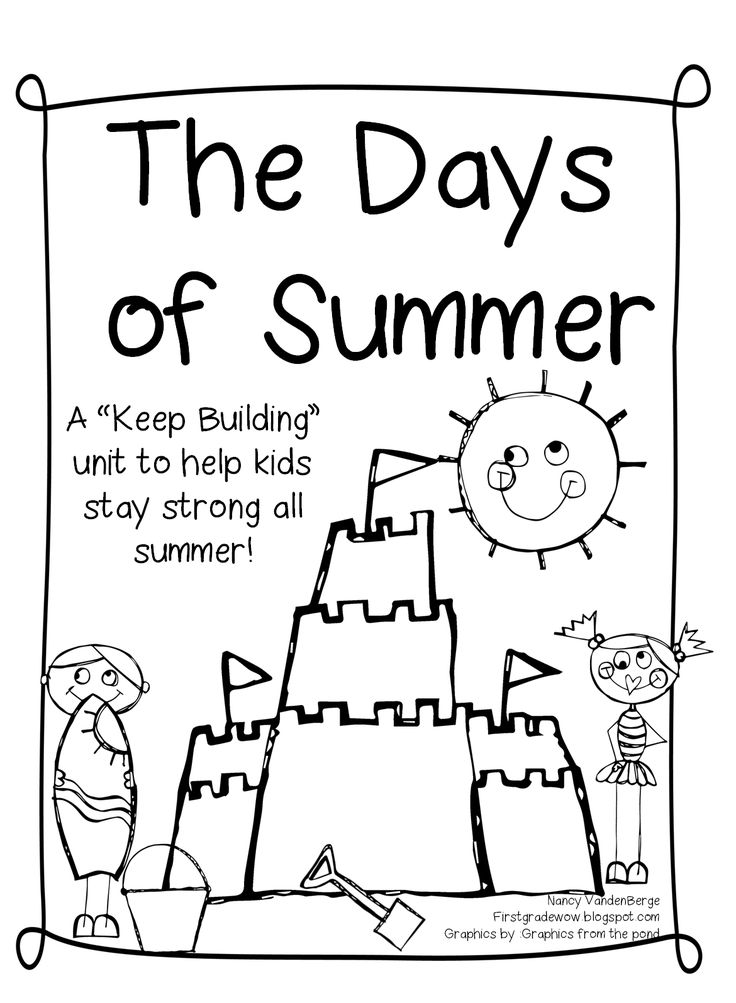 The Days of Summer! A send home packet of fun! (First