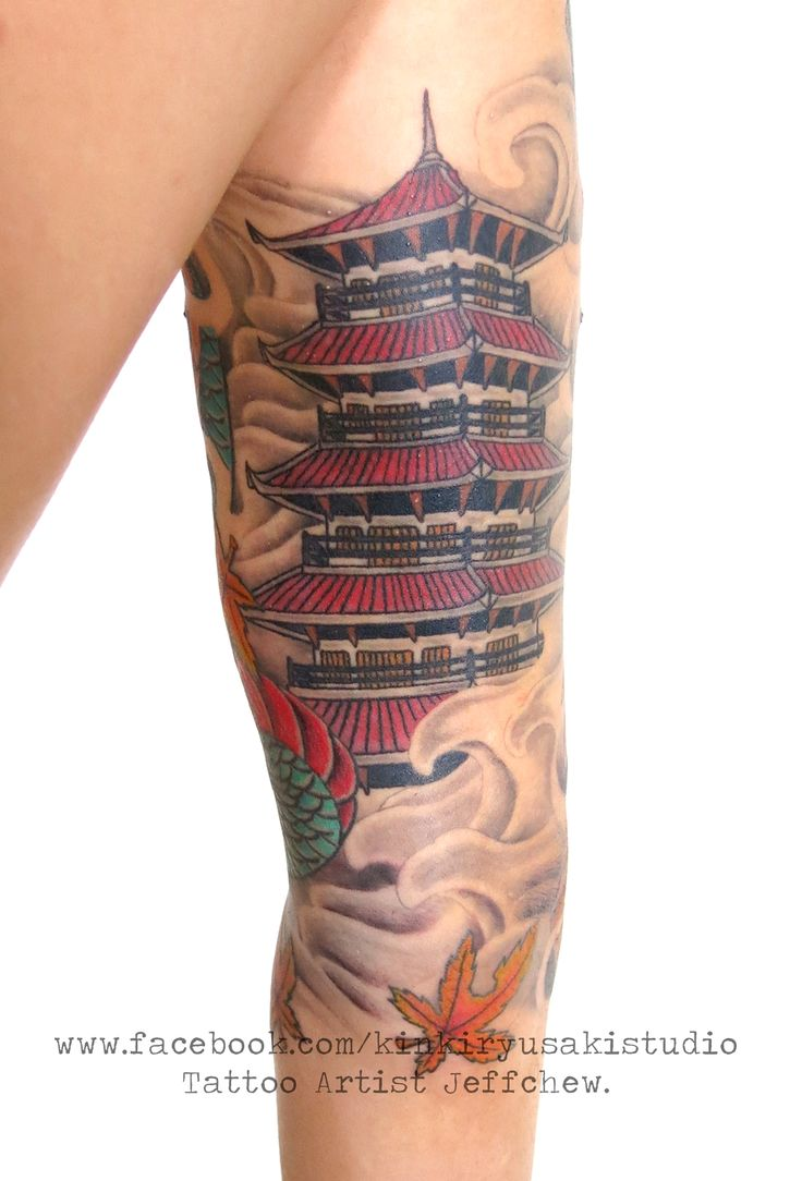 Tattoo tattoo designs and photography you can - Pagoda Tattoo Design Done By Me You Can Also Like My Facebook Page Jeffchew