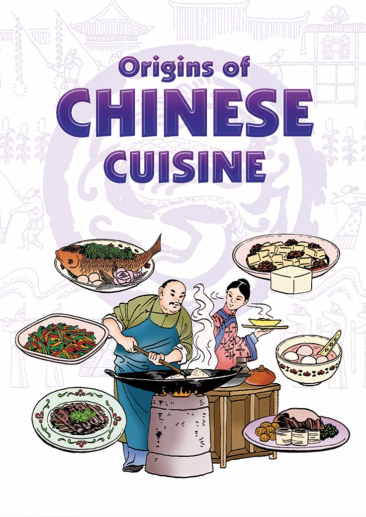 Origins of Chinese Cuisine showcases some of the most famous and best-relished dishes. #AsiapacBooks #ChineseFood