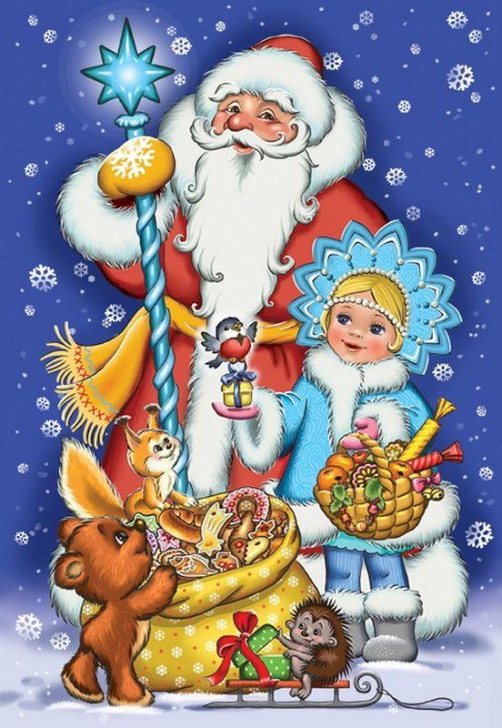 Уставших, открытка на новый год с дедом морозом нарисованные