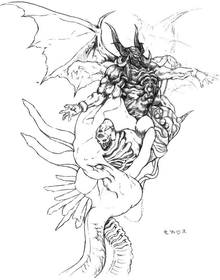 Final Fantasy VI - Fiend (kana reads Sephiroth)