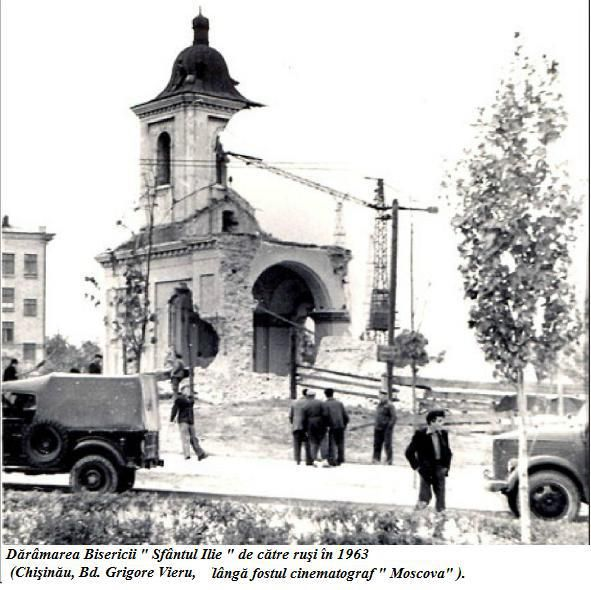 Distruction of Saint Elie's church in Chișinău by communists, in 1963 Republic of Moldova