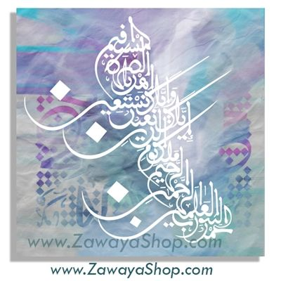 CONTEMPORARY ART FOR SALE , islamic calligraphy on canvas wall decor