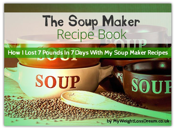 I mean until I saw one mentioned in a magazine (about a year ago now) I didn't know that there was such a thing. If you have read about my tomato sauce recipe on my blog you'll know that its an amazing sauce, but takes an eternity to make some decent batches for the freezer. Yet you can throw the ingredients into a soup machine and wow you have a great soup (or sauce) in under 30 minutes. #ebooks #thesoupmaker #weightlossebooks