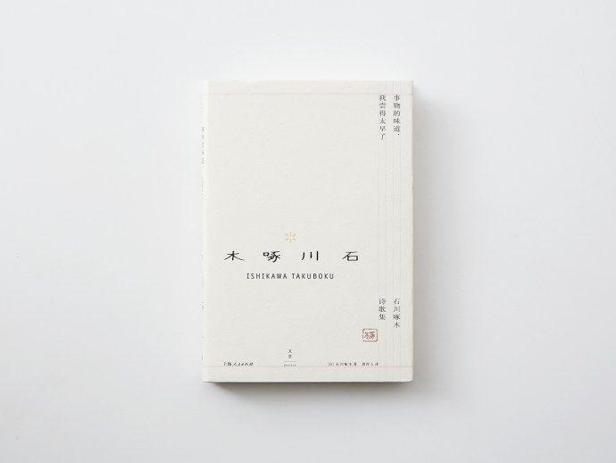 wangzhihong-3.jpg