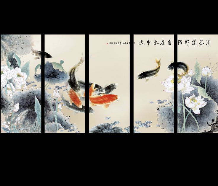 44 best feng shui paintings images on pinterest feng for Koi fish canvas art