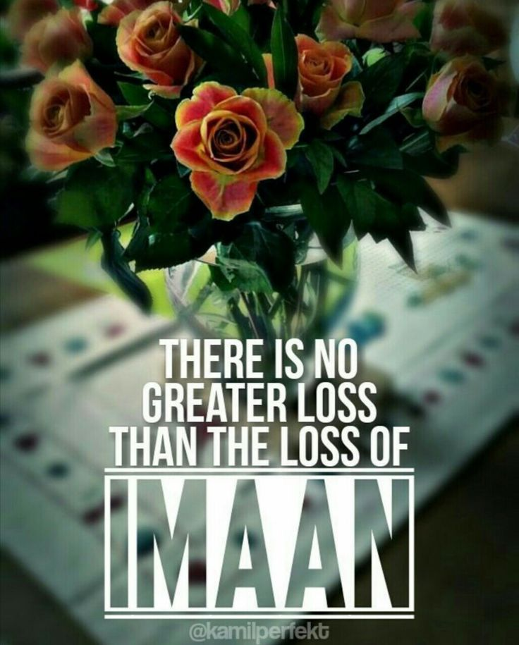 There is no greater loss than the loss of IMAN!!!   ~Pearlsofilm