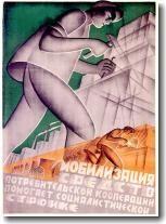 Révolution russe - Excellent document futuriste - document original rare