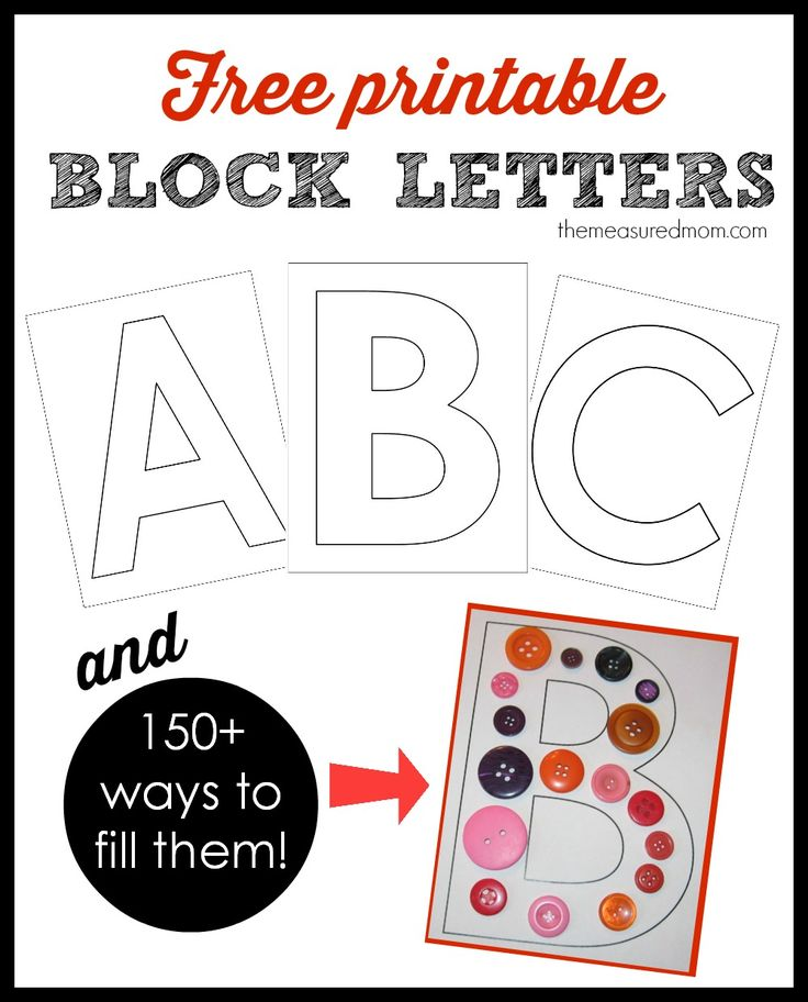 Get this FREE complete set of large printable block letters for learning the alphabet. Plus, over 150 ideas for ways to fill them!
