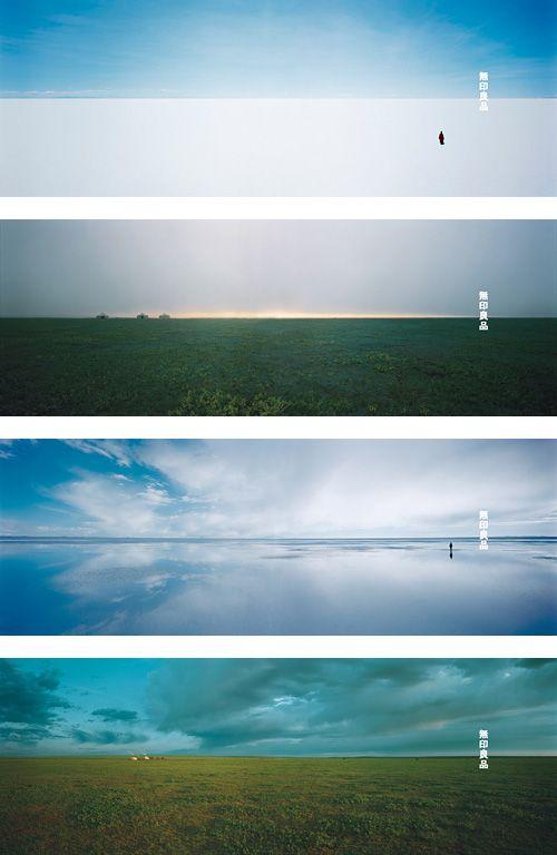 原研哉氏トークイベント採録 | くらしの良品研究所 | 無印良品 {These 4 images always move me... <3}