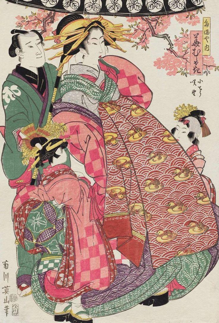 Hanamurasaki of the Tamaya. Ukiyo-e woodblock print, early 1800's, Japan, by artist Kikugawa Eizan.